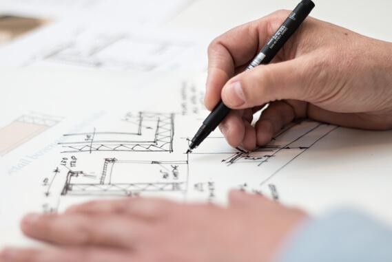 א.ש. ניהול וביצוע פרויקטים תכנון והנדסה